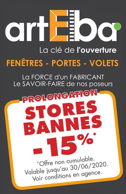-15% sur les stores bannes